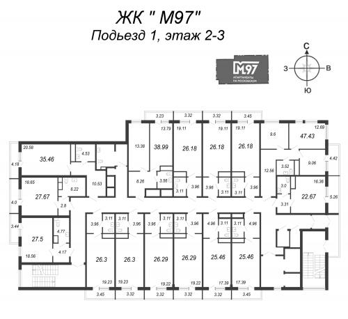 2-комнатная квартира на продажу (47,4 м<sup>2</sup>)