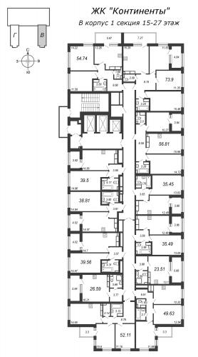 4-комнатная квартира на продажу (73,9 м<sup>2</sup>)