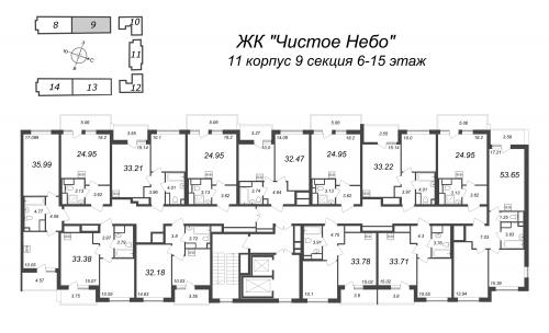3-комнатная квартира на продажу (53,7 м<sup>2</sup>)