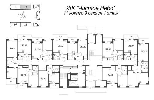 2-комнатная квартира на продажу (34,2 м<sup>2</sup>)