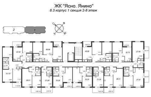 2-комнатная квартира на продажу (32,7 м<sup>2</sup>)