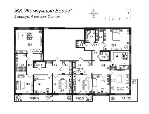 4-комнатная квартира на продажу (147,9 м<sup>2</sup>)