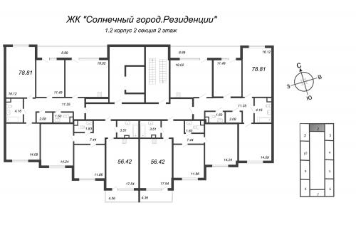4-комнатная квартира на продажу (78,8 м<sup>2</sup>)