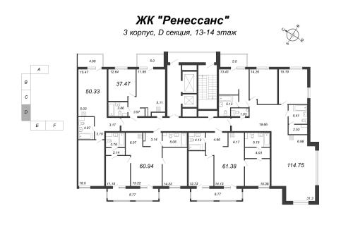 1-комнатная квартира на продажу (50,9 м<sup>2</sup>)
