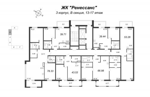 1-комнатная квартира на продажу (40,3 м<sup>2</sup>)