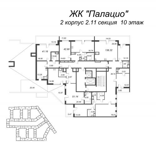 5-комнатная квартира на продажу (136,3 м<sup>2</sup>)
