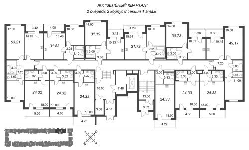 2-комнатная квартира на продажу (31,8 м<sup>2</sup>)