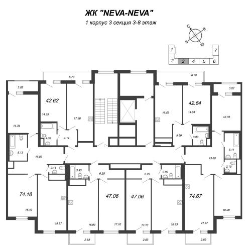 2-комнатная квартира на продажу (47,1 м<sup>2</sup>)