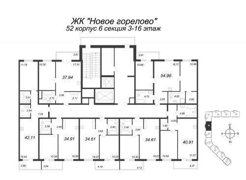 2-комнатная квартира на продажу (34,6 м<sup>2</sup>)