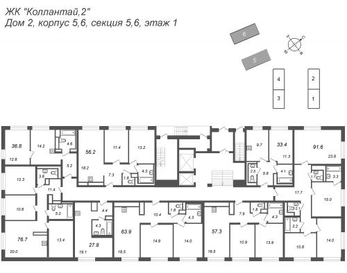 2-комнатная квартира на продажу (57,3 м<sup>2</sup>)