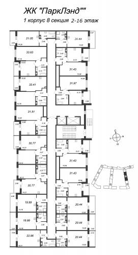 2-комнатная квартира на продажу (30,8 м<sup>2</sup>)