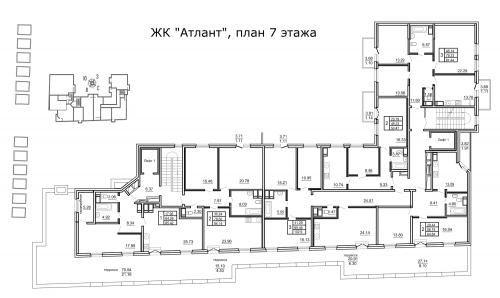 2-комнатная квартира на продажу (86,8 м<sup>2</sup>)