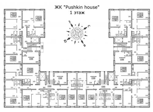 2-комнатная квартира на продажу (77,4 м<sup>2</sup>)
