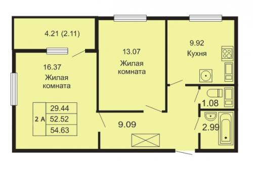 2-комнатная квартира на продажу (54,6 м<sup>2</sup>)