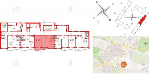 2-комнатная квартира на продажу (57,1 м<sup>2</sup>)