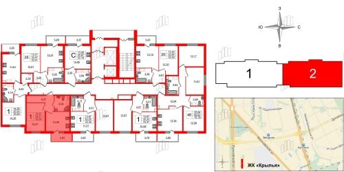 1-комнатная квартира на продажу (35,6 м<sup>2</sup>)