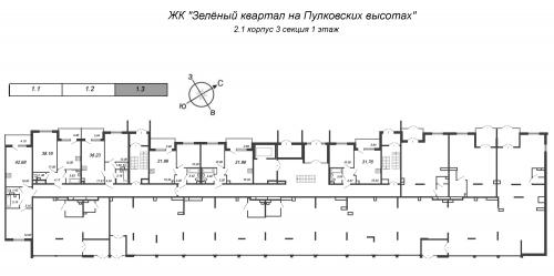 2-комнатная квартира на продажу (32,0 м<sup>2</sup>)