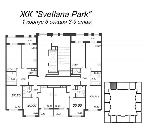2-комнатная квартира на продажу (30,0 м<sup>2</sup>)