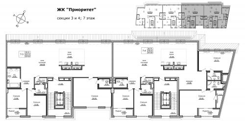 4-комнатная квартира на продажу (224,6 м<sup>2</sup>)