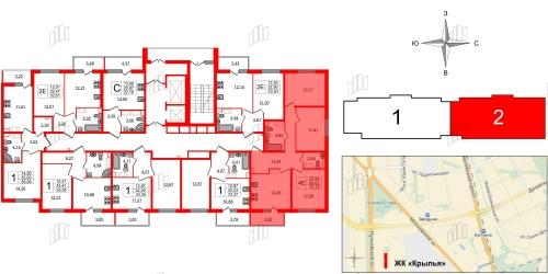 3-комнатная квартира на продажу (70,8 м<sup>2</sup>)