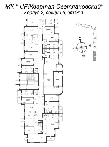 2-комнатная квартира на продажу (44,1 м<sup>2</sup>)