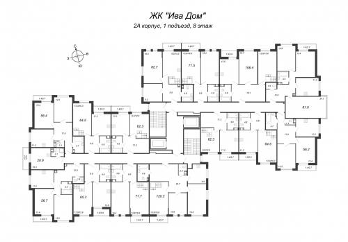 2-комнатная квартира на продажу (72,8 м<sup>2</sup>)