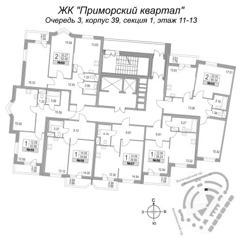 1-комнатная квартира на продажу (39,7 м<sup>2</sup>)