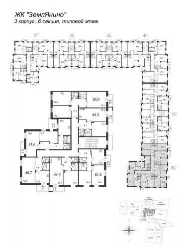 3-комнатная квартира на продажу (63,0 м<sup>2</sup>)