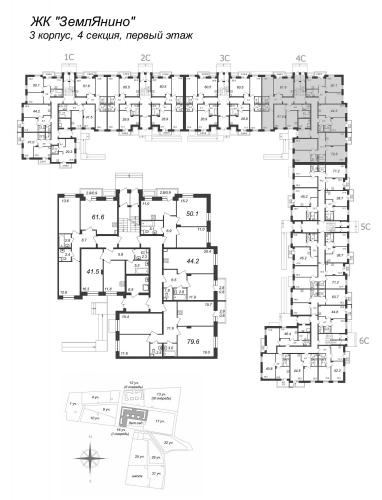 3-комнатная квартира на продажу (61,6 м<sup>2</sup>)