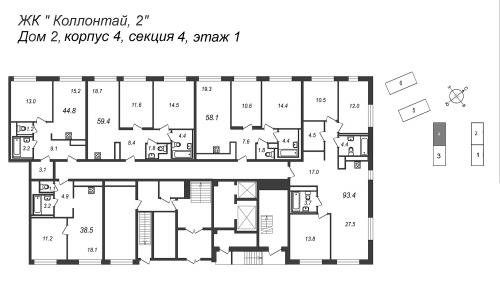 2-комнатная квартира на продажу (58,1 м<sup>2</sup>)