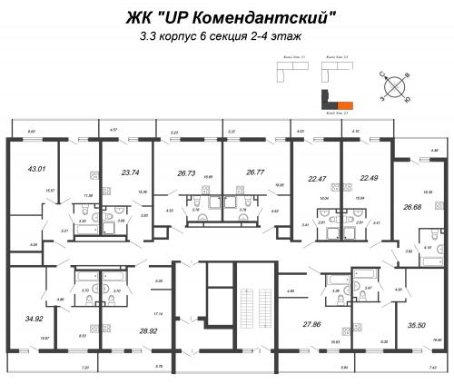 1-комнатная квартира на продажу (43,0 м<sup>2</sup>)