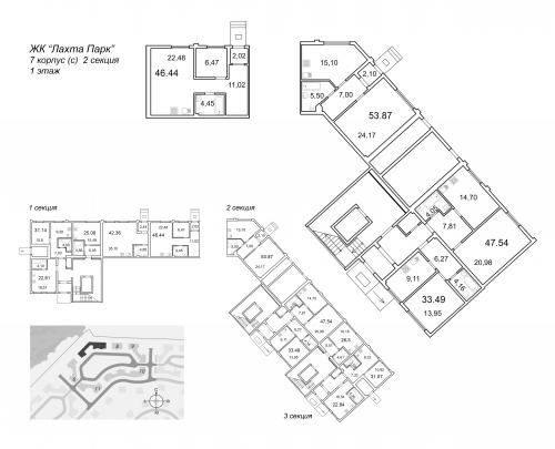 1-комнатная квартира на продажу (47,5 м<sup>2</sup>)