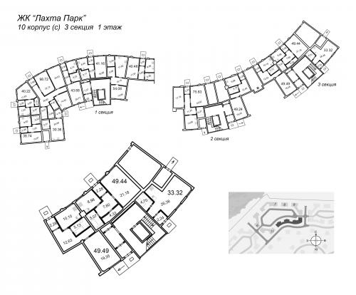1-комнатная квартира на продажу (49,5 м<sup>2</sup>)