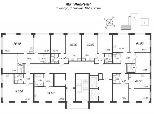 1-комнатная квартира на продажу (34,5 м<sup>2</sup>)