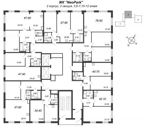 2-комнатная квартира на продажу (40,7 м<sup>2</sup>)