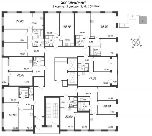 3-комнатная квартира на продажу (68,5 м<sup>2</sup>)