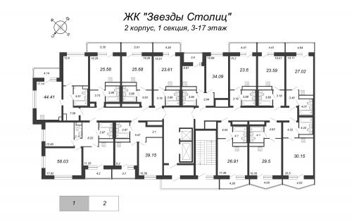 2-комнатная квартира на продажу (44,4 м<sup>2</sup>)