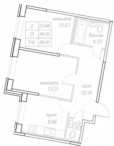 2-комнатная квартира на продажу (49,0 м<sup>2</sup>)