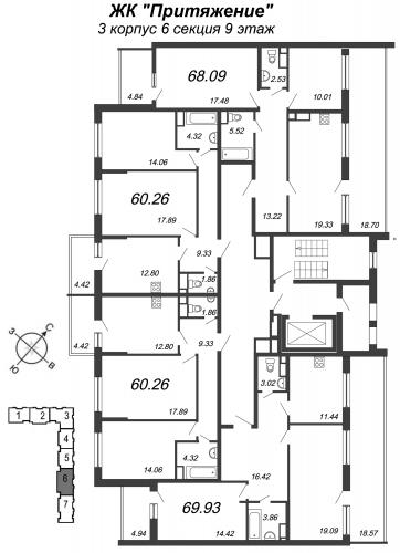 3-комнатная квартира на продажу (68,1 м<sup>2</sup>)