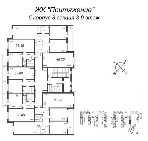 1-комнатная квартира на продажу (38,9 м<sup>2</sup>)