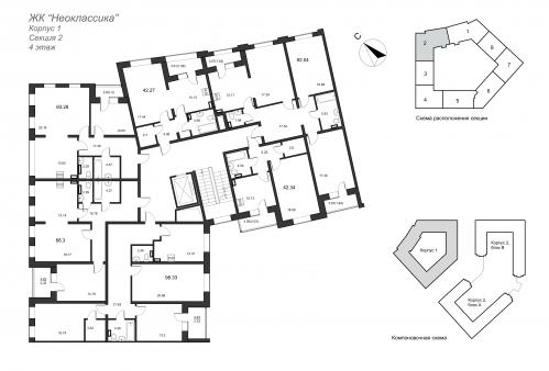 1-комнатная квартира на продажу (43,2 м<sup>2</sup>)