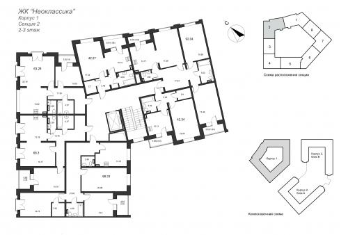 1-комнатная квартира на продажу (42,7 м<sup>2</sup>)
