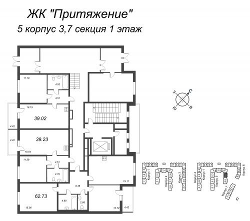 2-комнатная квартира на продажу (39,2 м<sup>2</sup>)