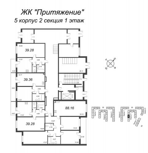 1-комнатная квартира на продажу (39,3 м<sup>2</sup>)