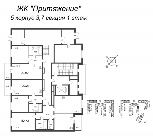 2-комнатная квартира на продажу (39,0 м<sup>2</sup>)