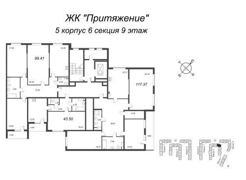 1-комнатная квартира на продажу (43,5 м<sup>2</sup>)