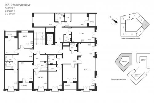 2-комнатная квартира на продажу (64,4 м<sup>2</sup>)
