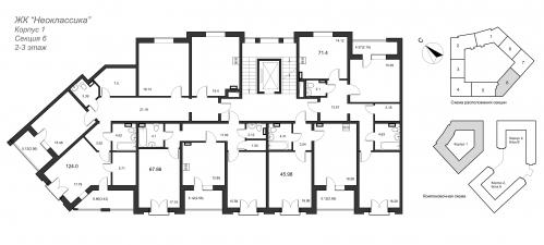 2-комнатная квартира на продажу (68,5 м<sup>2</sup>)