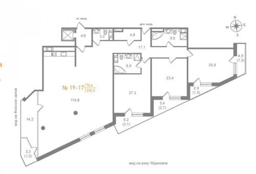 3-комнатная квартира на продажу (265,8 м<sup>2</sup>)