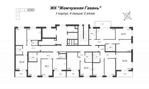 3-комнатная квартира на продажу (64,6 м<sup>2</sup>)